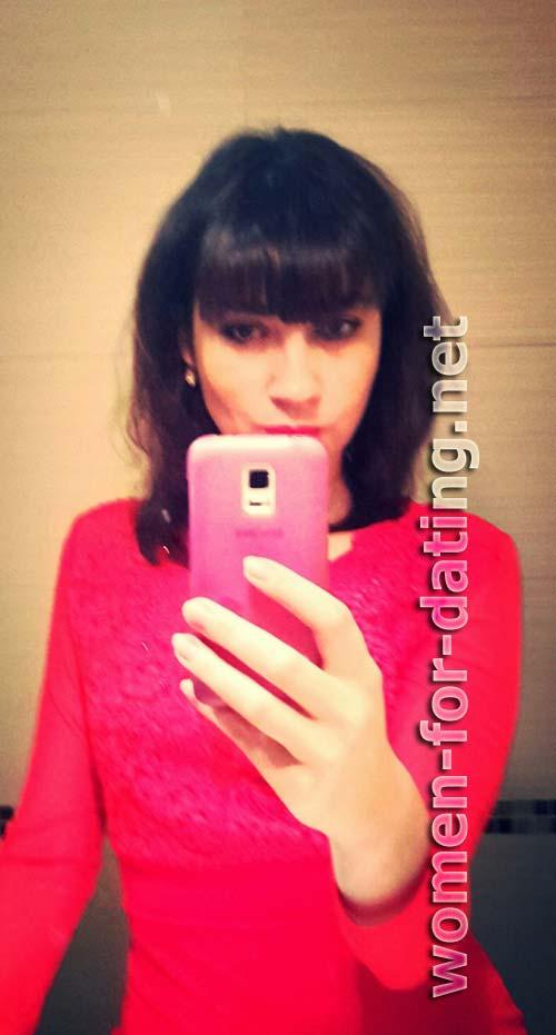 Woman from Rivne Ukraine